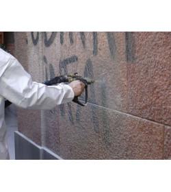 Удаление граффити, плесени, резины, липких клеевых и др. сложных загрязнений