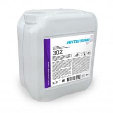 ИНТЕРХИМ 302 Полуматовая полимерная защитная дисперсия для натирки напольных покрытий