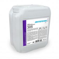 ИНТЕРХИМ 305 Глянцевая полимерная защитная дисперсия с усиленным противоскольжением для напольных покрытий