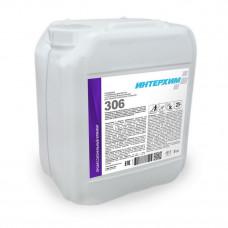ИНТЕРХИМ 306 Глянцевая полимерная защитная дисперсия с ускоренным высыханием для защиты напольных покрытий