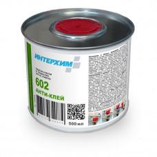 ИНТЕРХИМ 602 АНТИ-КЛЕЙ Средство очистки от следов клея, скотча, этикеток