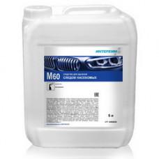 M 60  Мультифункциональные средства для очистки всех поверхностей салона и кузова автомобиля. Объём  5 л.