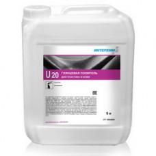U 20  Универсальные средства с содержанием силиконовых масел. Объём 0,5 л.  со спрей-насадкой